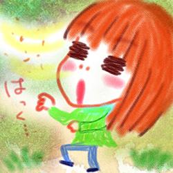 f:id:sakuramiyuki:20170324175508j:plain