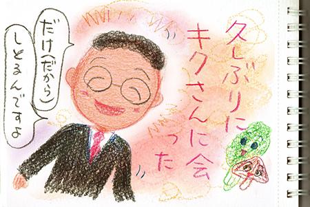 f:id:sakuramiyuki:20170331232455j:plain