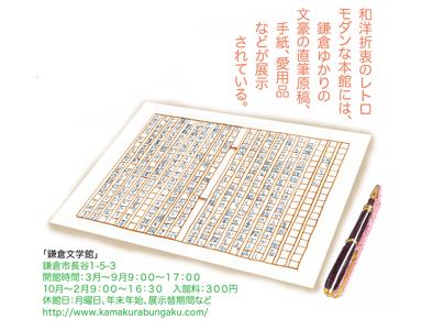 f:id:sakuramiyuki:20170409205405j:plain