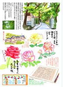 f:id:sakuramiyuki:20170409222203j:plain