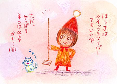 f:id:sakuramiyuki:20170409224508j:plain