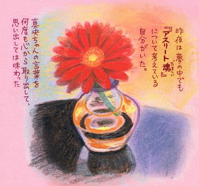 f:id:sakuramiyuki:20170414141205j:plain