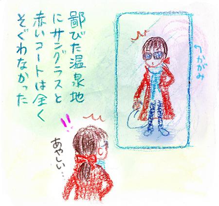 f:id:sakuramiyuki:20170430232615j:plain