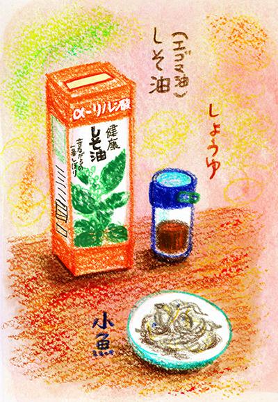 f:id:sakuramiyuki:20170516212745j:plain