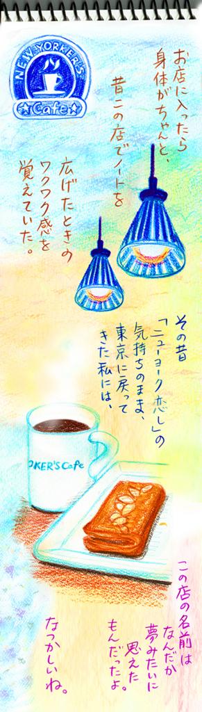 f:id:sakuramiyuki:20170527000309j:plain