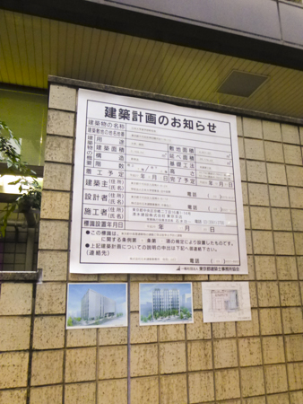 f:id:sakuramiyuki:20170527004421j:plain