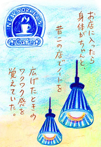 f:id:sakuramiyuki:20170527010705j:plain
