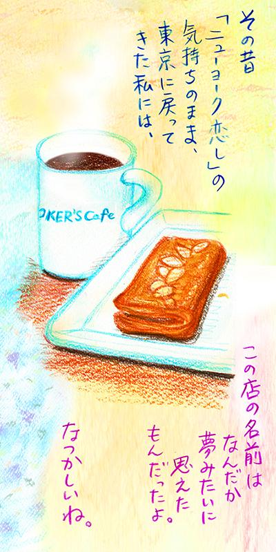 f:id:sakuramiyuki:20170527011421j:plain