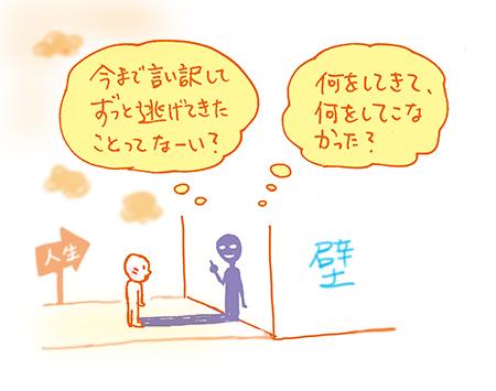 f:id:sakuramiyuki:20170609124353j:plain