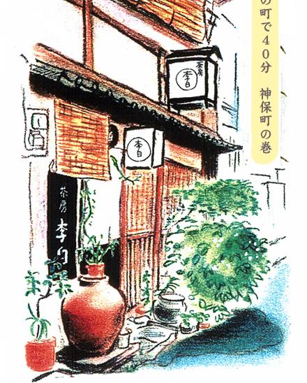 f:id:sakuramiyuki:20170621220125j:plain