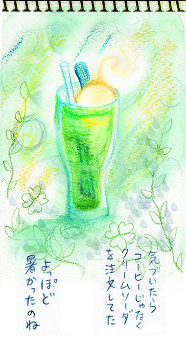 f:id:sakuramiyuki:20170621220137j:plain