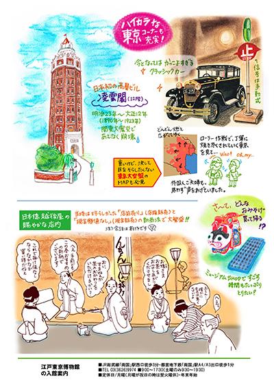 f:id:sakuramiyuki:20170621220922j:plain