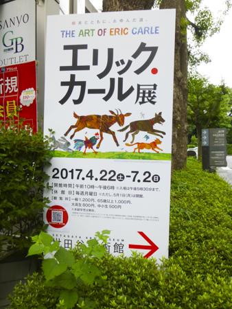 f:id:sakuramiyuki:20170701001644j:plain