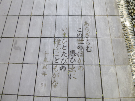 f:id:sakuramiyuki:20170701002030j:plain