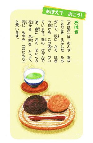 f:id:sakuramiyuki:20170715162050j:plain