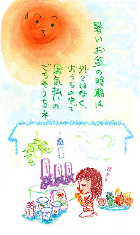f:id:sakuramiyuki:20170716185101j:plain