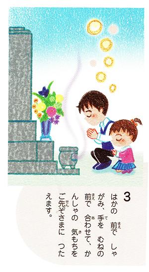 f:id:sakuramiyuki:20170716194918j:plain