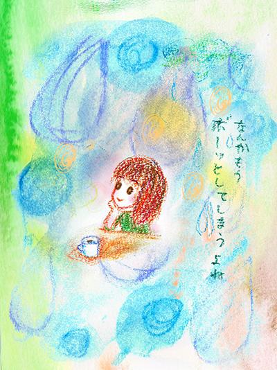 f:id:sakuramiyuki:20170728000318j:plain