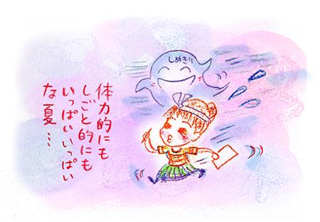 f:id:sakuramiyuki:20170804231258j:plain
