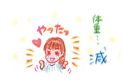 f:id:sakuramiyuki:20170804231337j:plain