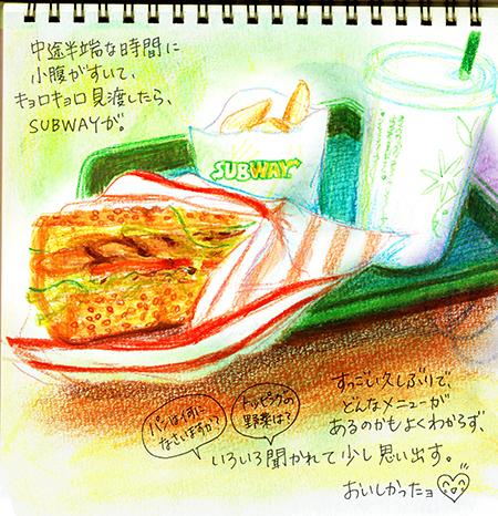 f:id:sakuramiyuki:20170825183704j:plain
