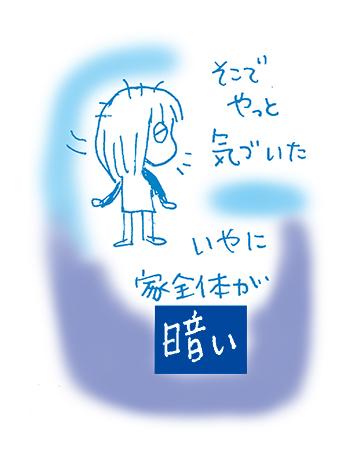 f:id:sakuramiyuki:20170830213301j:plain