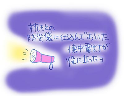 f:id:sakuramiyuki:20170830213444j:plain