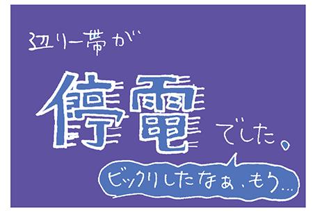 f:id:sakuramiyuki:20170830213447j:plain