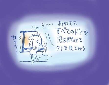 f:id:sakuramiyuki:20170830213451j:plain