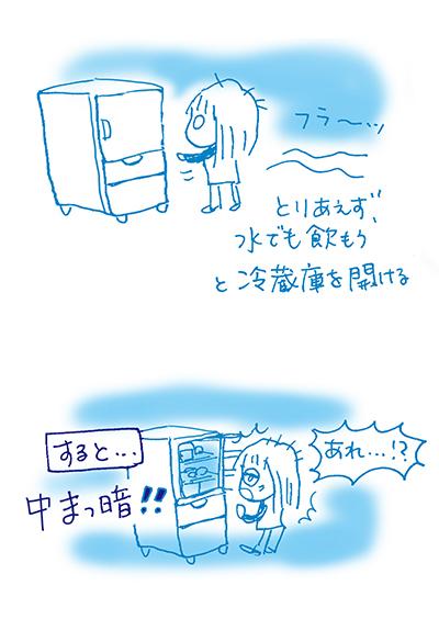 f:id:sakuramiyuki:20170830221033j:plain