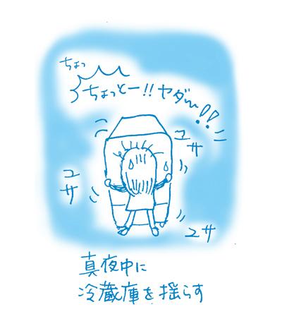 f:id:sakuramiyuki:20170830221435j:plain