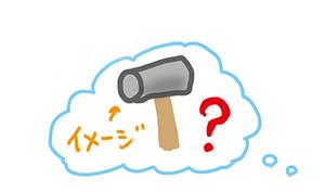 f:id:sakuramiyuki:20170830223050j:plain