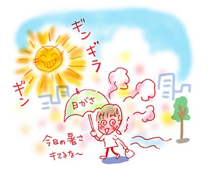 f:id:sakuramiyuki:20170830230937j:plain