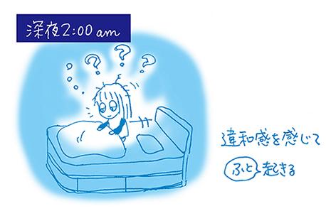 f:id:sakuramiyuki:20170831180300j:plain