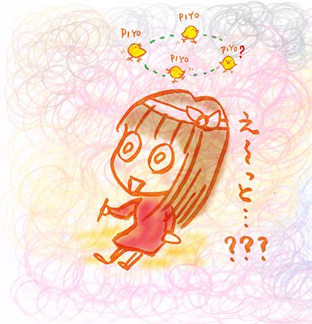 f:id:sakuramiyuki:20170929235311j:plain