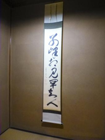 f:id:sakuramiyuki:20171006212017j:plain