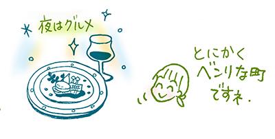f:id:sakuramiyuki:20171013161021j:plain