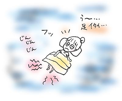 f:id:sakuramiyuki:20171111120556j:plain