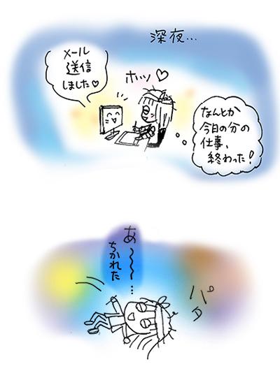 f:id:sakuramiyuki:20171111134516j:plain