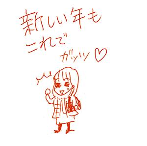f:id:sakuramiyuki:20171219011245j:plain