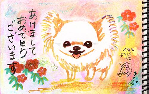 f:id:sakuramiyuki:20180101214156j:plain