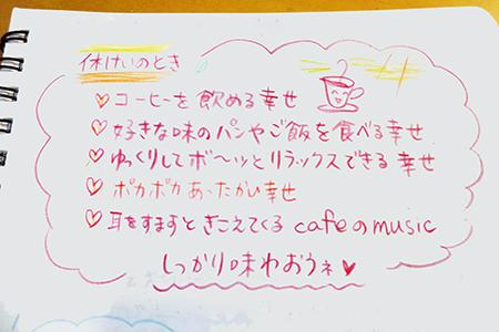 f:id:sakuramiyuki:20180109211438j:plain