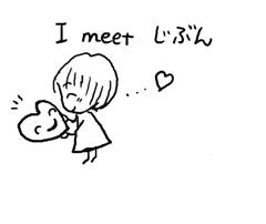 f:id:sakuramiyuki:20180124154310j:plain