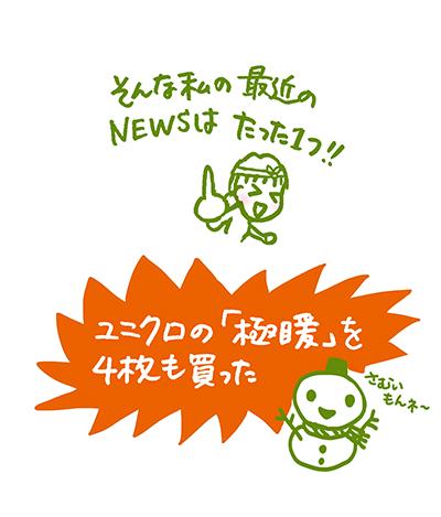 f:id:sakuramiyuki:20180202212315j:plain