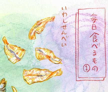 f:id:sakuramiyuki:20180327195548j:plain