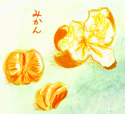 f:id:sakuramiyuki:20180327195637j:plain