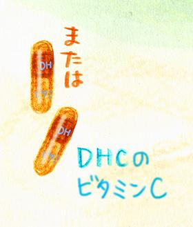 f:id:sakuramiyuki:20180327195725j:plain