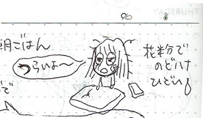 f:id:sakuramiyuki:20180327201910j:plain