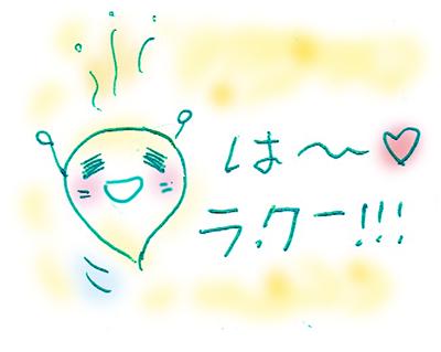 f:id:sakuramiyuki:20180406223741j:plain