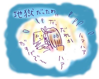 f:id:sakuramiyuki:20180406233721j:plain